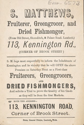 Advert for S Matthews, Fruiterer, Greengrocer & Dried Fishmonger